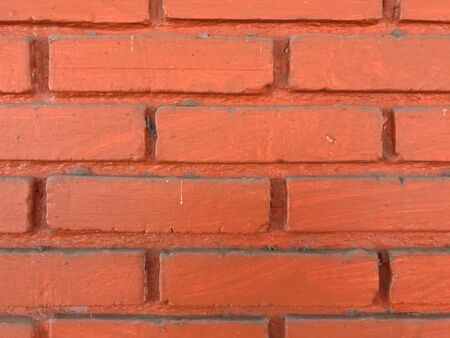 architecture: Brick wall texture Stock Photo