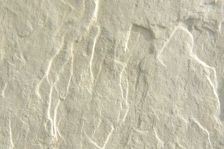 stucco: White wall texture Stock Photo