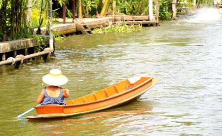 punt: in river