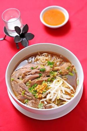 Chicken Noodle photo