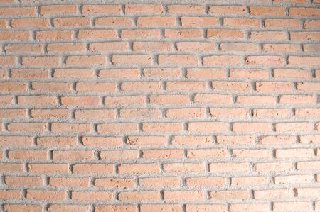 brick wall Stock Photo - 14558793