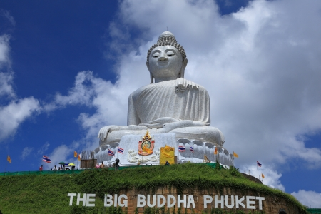 Big buddha Phuket Stock Photo