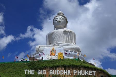 phuket: Big buddha Phuket Stock Photo