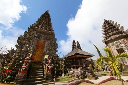 bali province: Bali is an island province of Indonesia