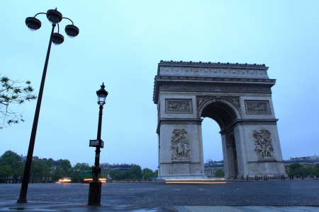 Arc de Triomphe Paris city photo