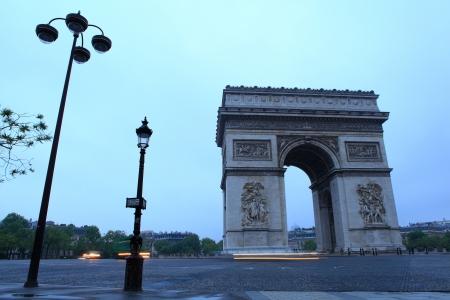 champs elysees quarter: Arc de Triomphe Paris city