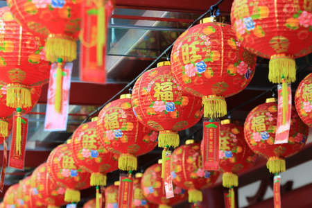 chinese lantern: Red Chinese lantern in a Chinese Temple