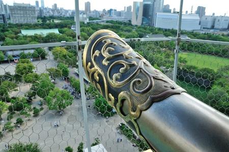 desired: Una ciudad en Osaka se desea desde el castillo de Osaka Editorial