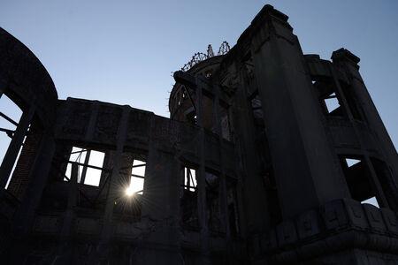 bomba atomica: Atomic Bomb Dome