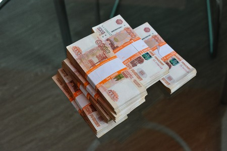 5 10: Money of the Russian Federation a lot of banknotes for 5000 rubles in a package