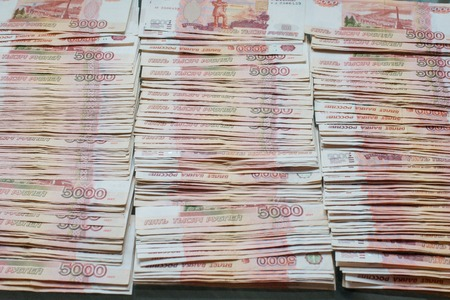 5 10: Money of the Russian Federation a lot of banknotes for five thousand rubles in a package Stock Photo