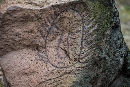 pintura rupestre: dibujos antiguos Rusia al este Foto de archivo
