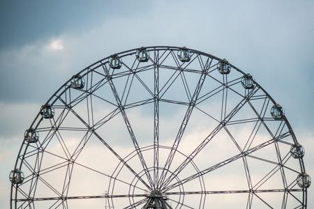Khabarovsk Ferris wheel Stock Photo