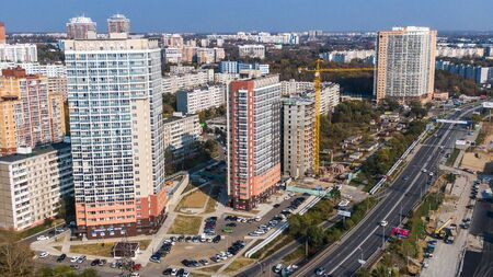 Khabarovsk shopping center Brosko mall the view from the top. filmed with a drone. amur river. residential complex pioneer Stockfoto