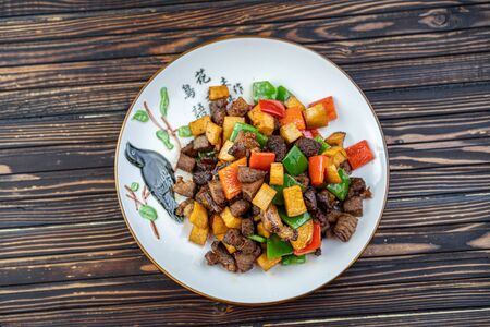 Beef stew with potatoes in a plate Stockfoto - 139535075
