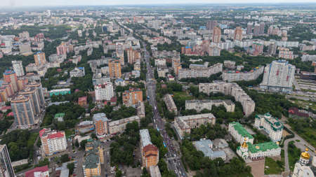 KHABAROVSK, RUSSIA - Jul 25, 2020: Furgal Sergey Ivanovich . Picket in support of the Governor of the Khabarovsk territory. the view from the top Stock fotó