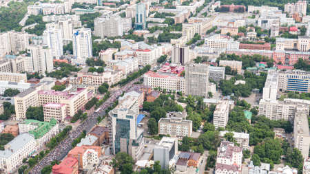 KHABAROVSK, RUSSIA - Jul 25, 2020: Furgal Sergey Ivanovich . Picket in support of the Governor of the Khabarovsk territory. the view from the top