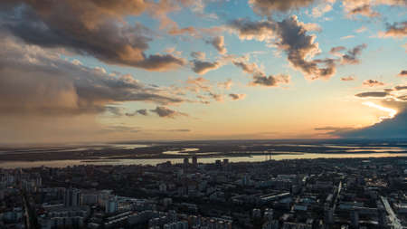 Khabarovsk city top view sunset beautiful clouds in the rain Stockfoto