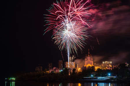 Firework concept in Khabarovsk, Happy New Year , Stockfoto