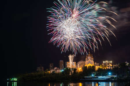 Firework concept in Khabarovsk, Happy New Year . High quality photo