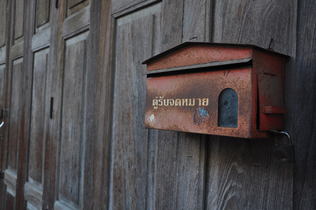 metal mailbox: Mailbox on the old wooden wall Stock Photo