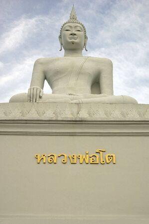 Luang Pho To, Don Sak Port, Surat Thani.