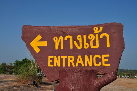 Sign in to view point at the northeast Thailand.