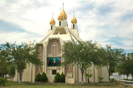 The Ukrainian church in St. Petersburg, Florida.