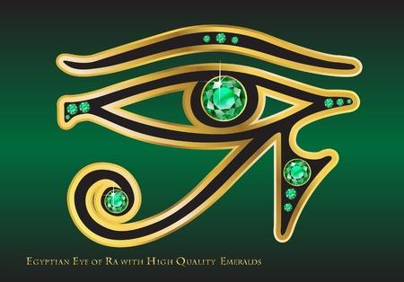 金と高品質のチャネル セット エメラルドと Ra のエジプトの目