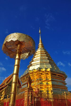 doi: Phra That Doi Suthep in Chiangmai Thailand