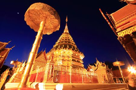 Doi Suthep Temple in Chiengmai, Thailand photo