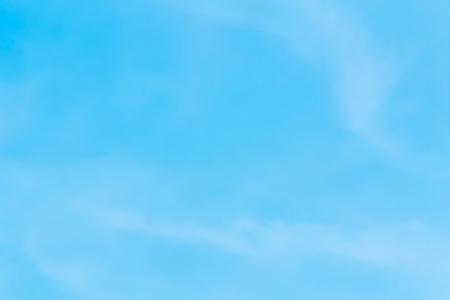 Cloudy sky; no air; no atmosphere; good atmosphere Stock Photo