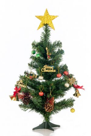 toygift: decorated Christmas tree
