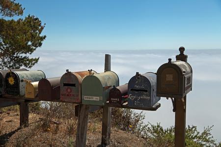 buzon de correos: Buzón  Foto de archivo