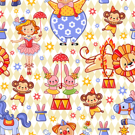 lion dance: Seamless kids circus  background pattern in vector.