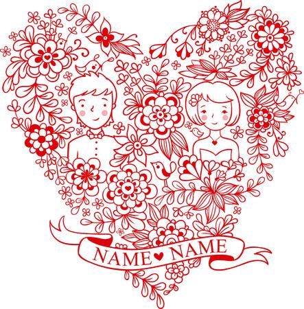 꽃과 새와 웨딩 심장입니다. 신부와 신랑. 벡터 로맨틱 꽃 결혼식 초대. 귀여운 결혼.