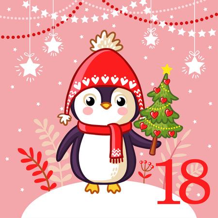 かわいいペンギンにあるクリスマス ツリー。