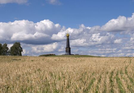 Very famous monument to the Battle of Borodino