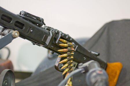 guerrilla warfare: machine gun