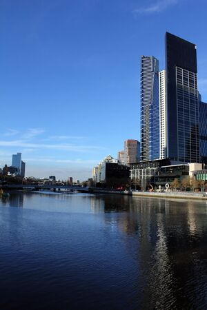 Eureka 88, Crown Casino, South Gate, Flinders Street Station this is Melbourne photo