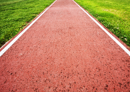 long jump: Lane for the long jump.