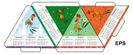calendar for 2017 Rooster