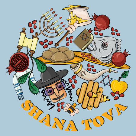 vector illustration on the theme of the Jewish new year, Rosh Hashanah, Shana Tova, happy and sweet New year, design elements, concept, dishes and things for the holiday, the traditions Vector Illustration