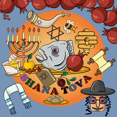 vector illustration on the theme of the Jewish new year, Rosh Hashanah, Shana Tova, happy and sweet New year, design elements, concept, dishes and things for the holiday, the traditions