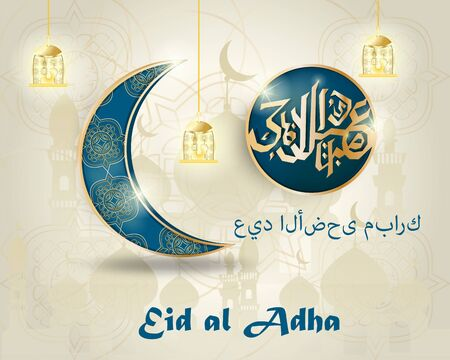 vector illustration of Eid al Adha Mubarak religious Islamic holiday, background design for decoration EPS 10
