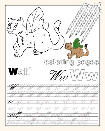 ilustración vectorial página para colorear del alfabeto inglés con dibujos de animales con cadena para escribir letras en inglés EPS 10 Ilustración de vector