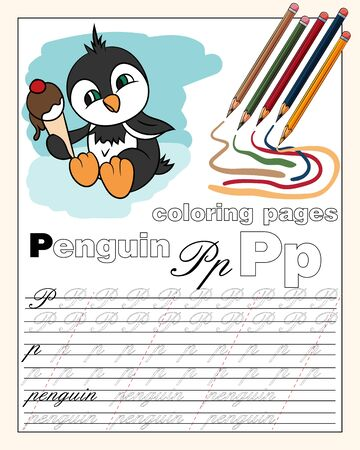 vector color illustration of the English alphabet page with animal drawings with a line for writing English letters EPS 10