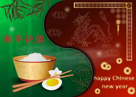 Chinese new year greeting card design, paper cut background divided into two halves, rice and egg Cup and Golden dragon