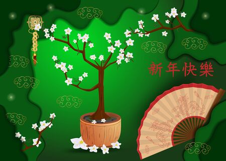 Chinese new year greeting card design, paper cut Sakura tree in bonsai pot, and fan, green background