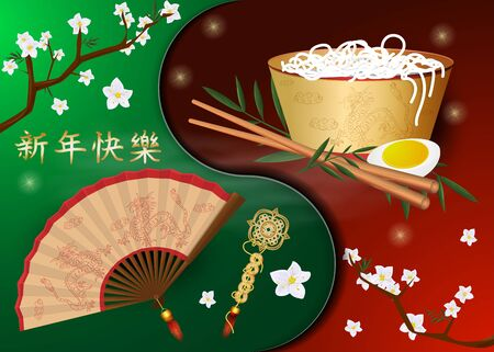 Chinese new year greeting card design, paper cut background divided into two halves, fan and Sakura tree branch and bowl of noodles and egg